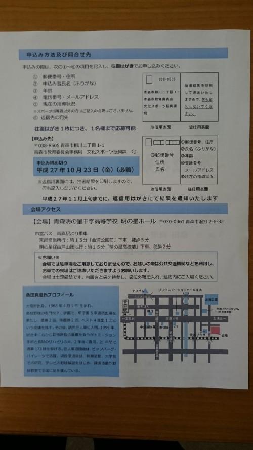 DSC_0299