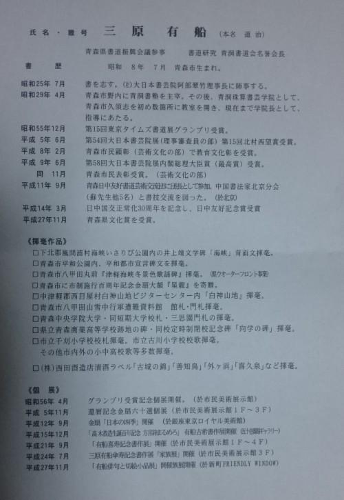DSC_00201 (2)