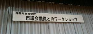 _20160518_091325 (1)